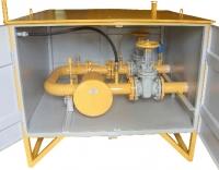 Пункты учёта газа ПУГ